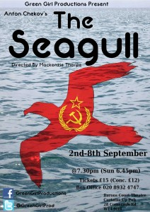 The seagull Poster C